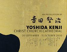 LA VIE – Yoshida Kenji Exhibition poster